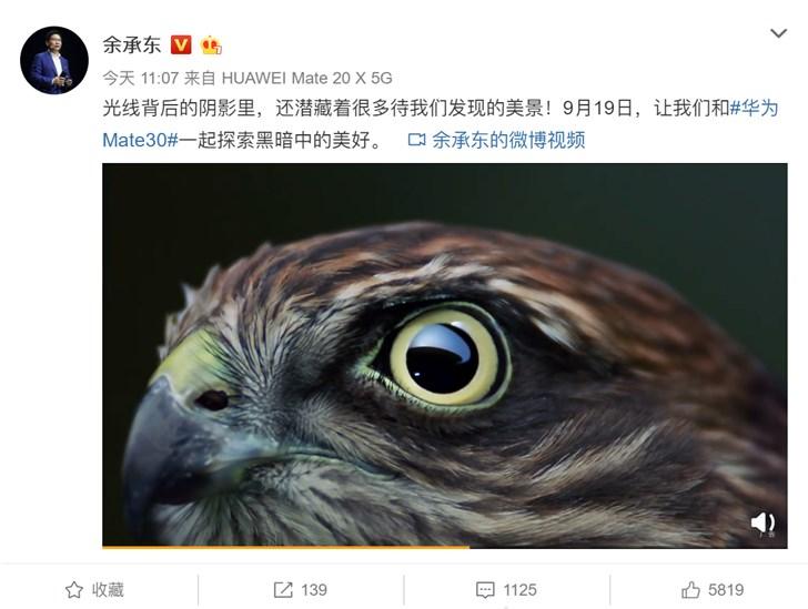 余承东苹果发布会后预热华为Mate 30,网友:稳了