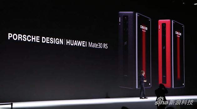 华为Mate30 RS保时捷设计手机