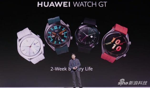华为WATCH GT手表