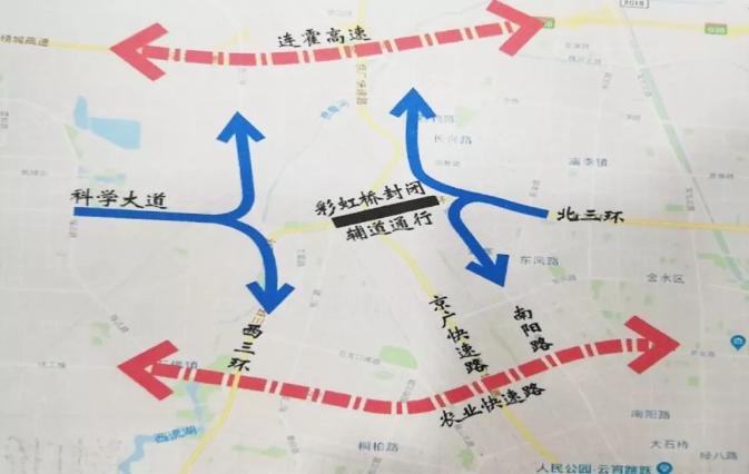 注意!郑州彩虹桥10月26日起封闭,禁止一切车辆、行人通行!