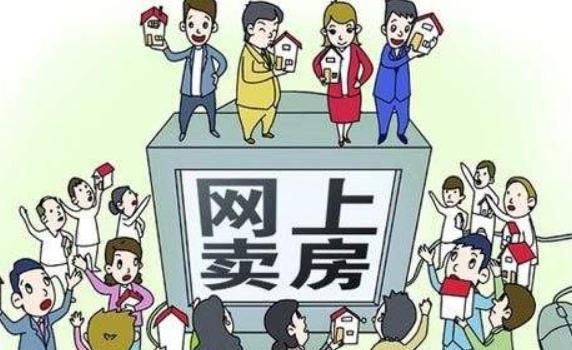 """苏宁""""双11""""期间卖房 电商房产领域上演三国杀"""