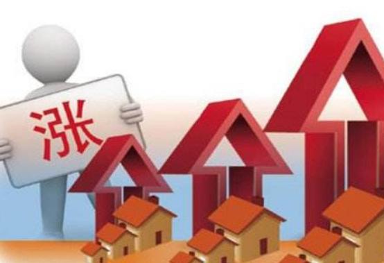四季度房地产市场预计延续调整 房价涨幅有望进一步回落