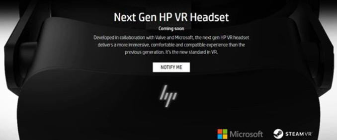 惠普在官網預告了新款VR(虛擬現實)頭盔