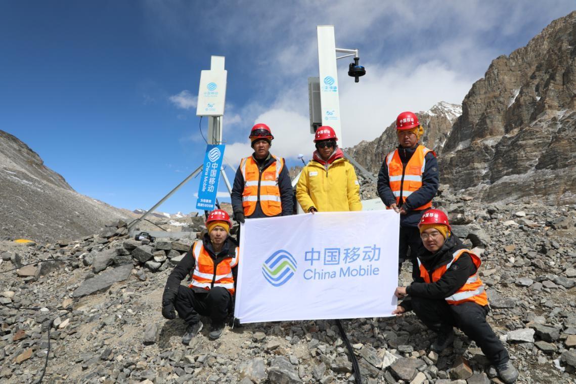 """中国5G基站建设再上""""新高度"""",""""5G上珠峰""""专项行动取得实质性进展"""