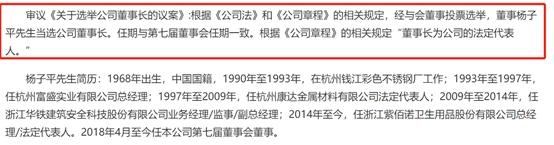 """大连圣亚""""宫斗""""愈演愈烈 新任副董事长涉嫌操纵市场未结案"""
