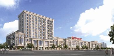 办事更方便!青岛市民中心今年9月将正式启用