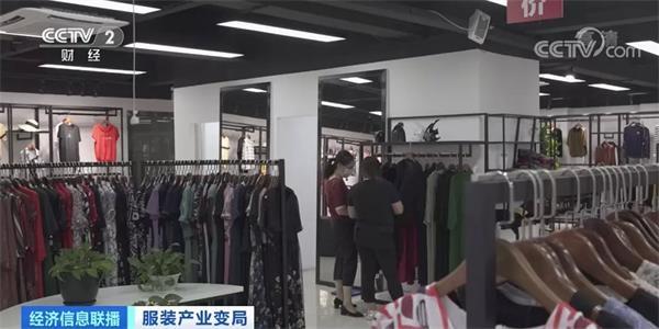 服装市场低迷 亏损近3000亿美元!这场寒冬怎么扛?