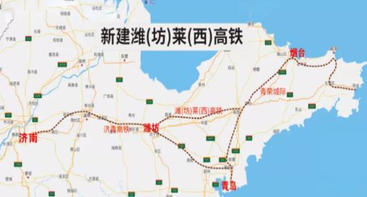 方便!济南2小时到烟台 这条高铁线路计划年底通车