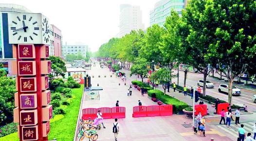 """济南泉城路:步行""""高品质"""" 业态开放是关键"""