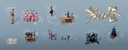 舞剧《努力餐》入围荷花奖终评作品 展现四川文化美学