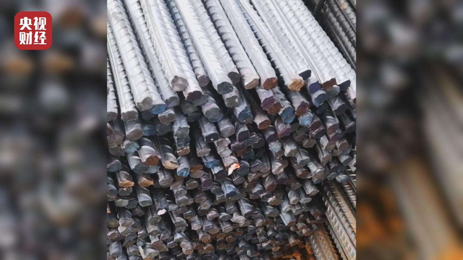 聚焦3·15晚会丨废旧钢筋一夜翻新!一年上万吨黑心钢筋流入工地