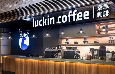 """瑞幸咖啡悄然""""重生"""" 力证商业模式可行?"""