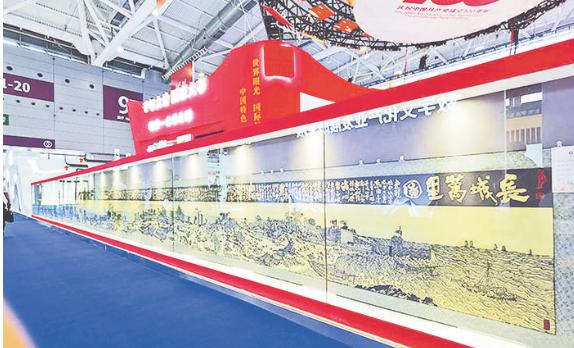 36米剪纸长卷《长城万里图》惊艳文博会 耗时近三年时间